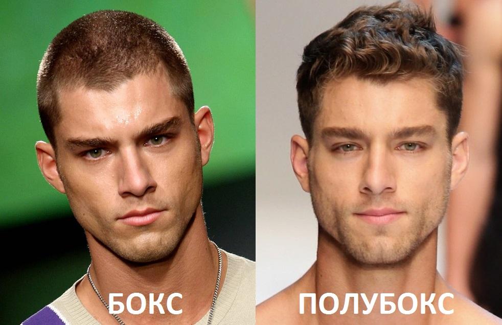 Причёски мужские короткие полубокс