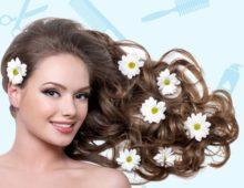 Уход за здоровьем красивых волос различных типов